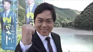 2016年5月11日(水)。高知県出身の演歌歌手・三山ひろしさんの『四万...