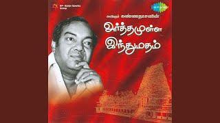 Arthamulla Indumatham Tamil Discourse