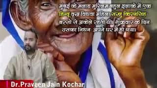 India life music