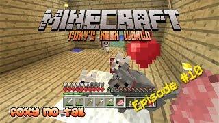 Minecraft Xbox [10] - Cats & Dogs