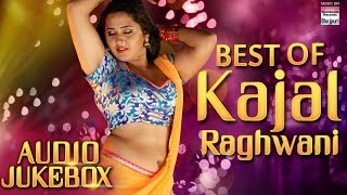 best-of-kajal-raghwani-audio-jukebox-super-hit-songs-2017