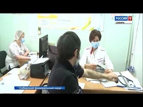 Вирус наступает: свиной и гонконгский грипп атаковал Сибирь