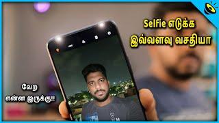 🤳 Selfie எடுக்க இவ்வளவு வசதியா -  vivo V21 Review in Tamil - Loud oli Tech