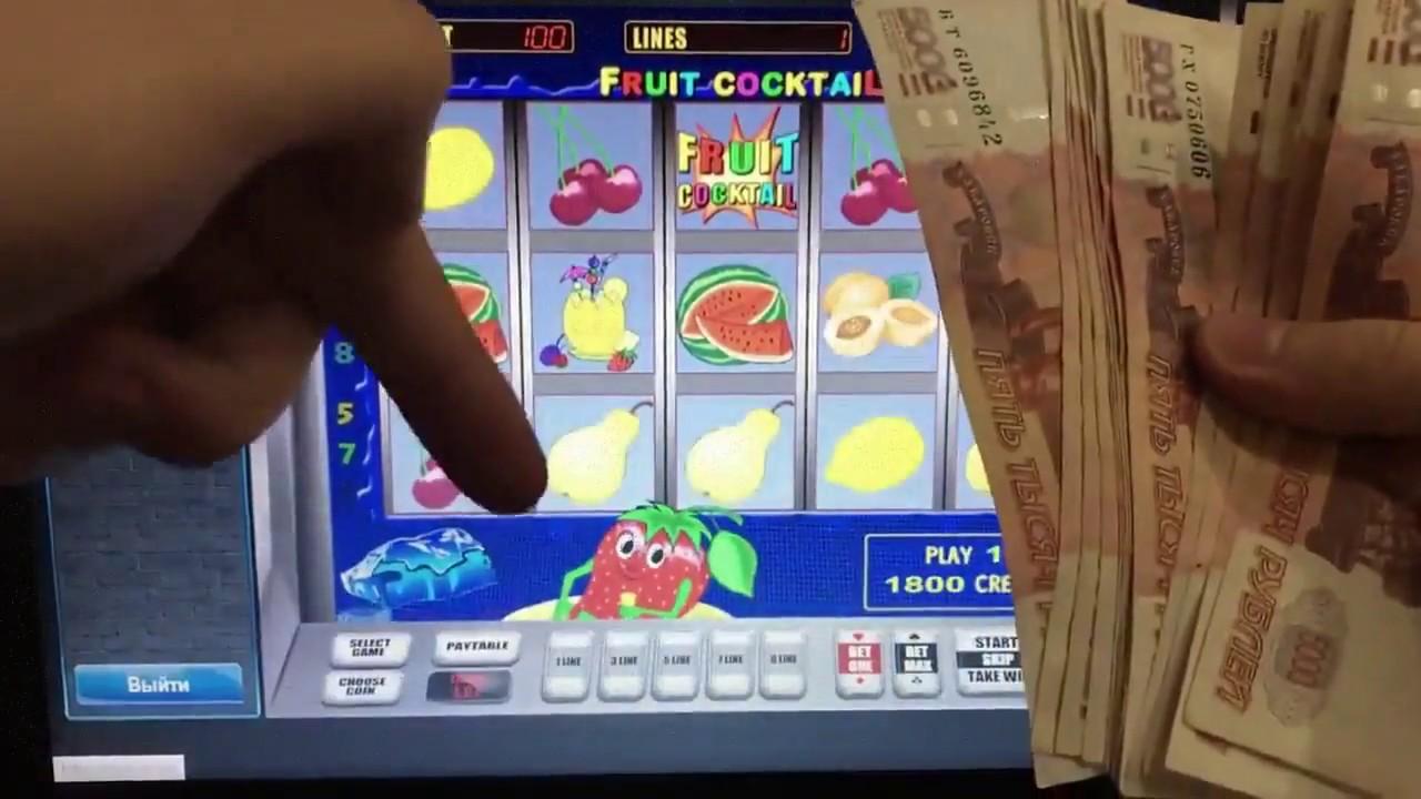 Автоматы играть бесплатно обезьяны