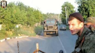 Батальон Восток - Защитники Донбасса