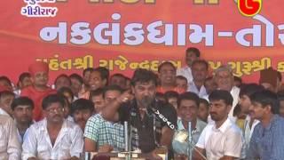 21-Ashadhi Bij-2013-Torniya    Kirtidan Gadhvi    Paghdee Vala Ane Prem Ni Vat