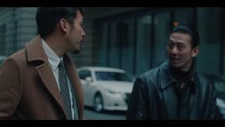 映画『JOINT』予告編1 Official Trailer 1