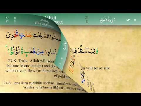 022 Surah Al Hajj with Tajweed by Mishary Al Afasy (iRecite)