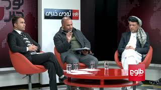 TAWDE KHABARE: Parliamentary Election Will Be Paper Ballot