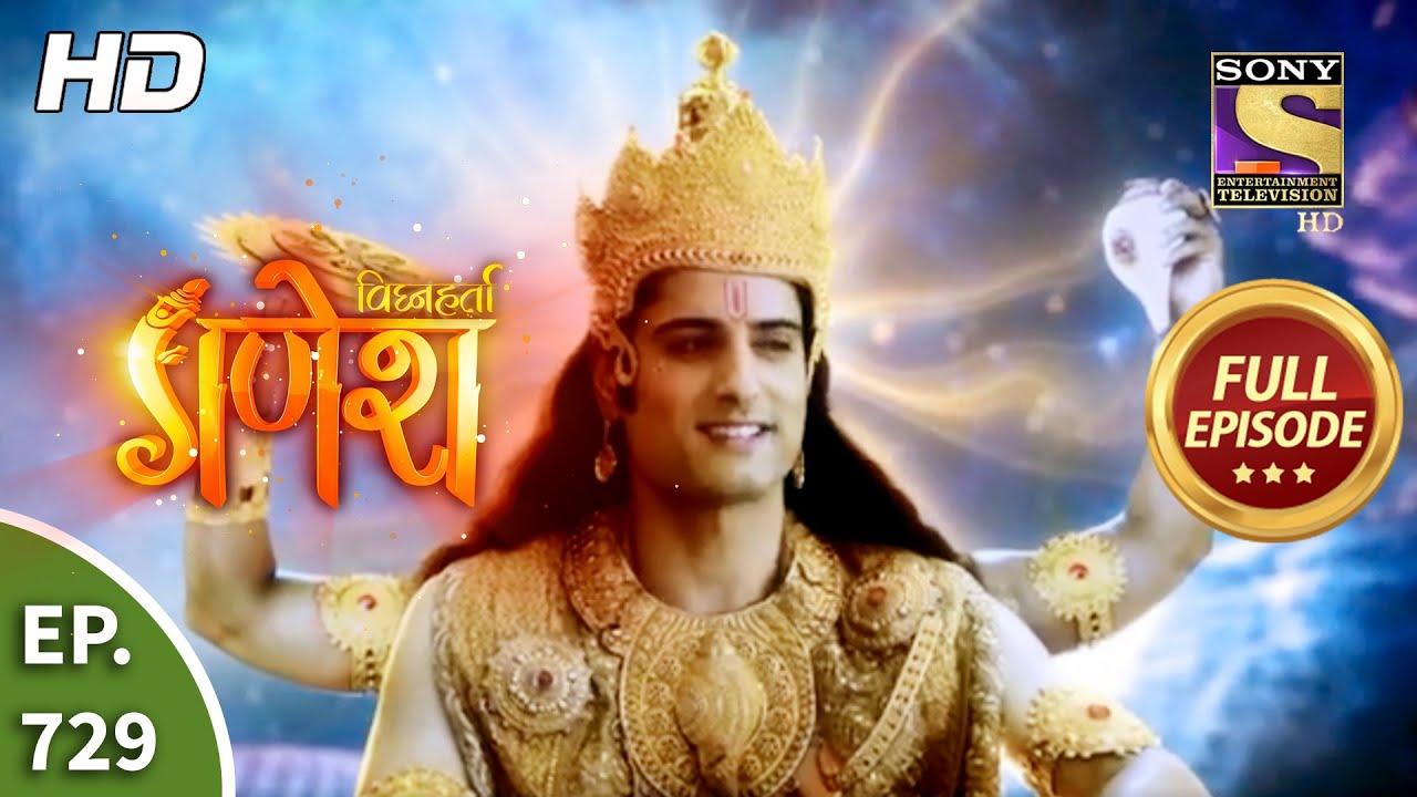 Download Vighnaharta Ganesh - Ep 729 - Full Episode - 23rd September, 2020