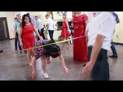 Конкурс на свадьбе Виталия и Ксении. Крымск.