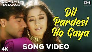 Dil Pardesi Ho Gaya Song Kachche Dhaage | Ajay, Manisha | Lata Mangeshkar, Kumar Sanu