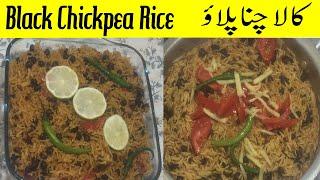 Kala Chana Pulao Recipe by Aria Food Style Urdu in Hindi