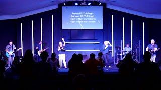 The Good Work: Part 2 - C4 Worship 08/09/2020