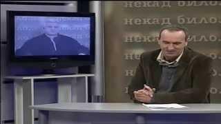 Mitrovdanska bitka 1992 / Mitrovdanska ofanziva 1992