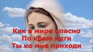 Gregorian—Moment of Peace—Мой текст к музыке