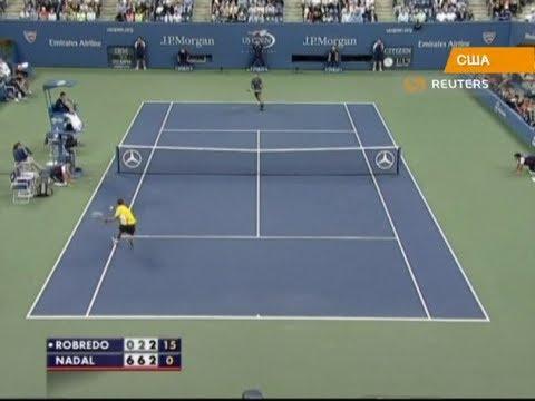 На US Open лучший теннис демонстрирует Надаль