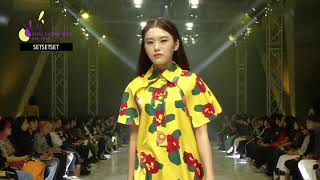 SETSETSET 쎄쎄쎄 서울컬렉션 20SS 서울패션위…