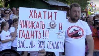 ☄ Протестный митинг за ЗАКРЫТИЕ ЯДРОВО! Волоколамск. Трансляция