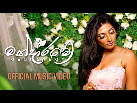 Ayeshmantha - Mandarame (මන්දාරමේ) ft. OOSeven,Gayashan & Zany (Official Music Video)