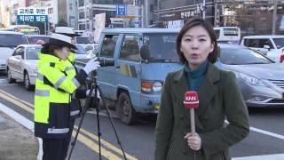 [KNN 뉴스] 교차로…