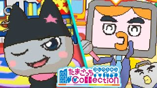 KuroMametchi was unlocked! Once again, sorry about the mic issues! It's my headset and I am still trying to fix my usual microphone! ~ Tamagotchi Collection ...