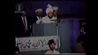 Inaugural Address, Jalsa Salana 31 July 1987
