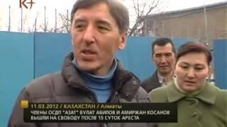 красноглазые огалтелые мунафики Булат Абилов и Амиржан Косанов плохо кончат