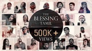 The Blessing Tamil | ஆசீர்வாதம் | Tamil Worship Leaders | Tamil Christian song | 2020