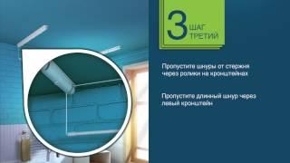 видео Конструкция потолочной сушилки для белья «Лиана»