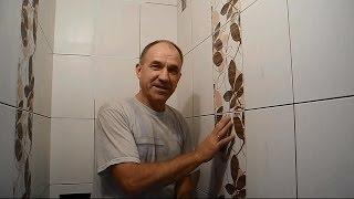 Укладка плитки в туалете ч.6(В этом ролике показана заключительная часть по облицовке стен плиткой в туалете и некоторые тайны,связанны..., 2014-06-14T12:32:52.000Z)