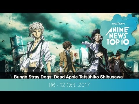 This Week's Top 10 Most Popular Anime News (6-12 October 2017)