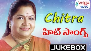 Chitra Evergreen Super Hit Songs || Non Stop Hit Songs || Volga Videos