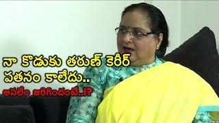 Roja ramani About Her Son Hero Tarun Career ? | Kai TV Media