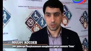 40 человек получат работу в филиале Кизлярского электромеханического завода