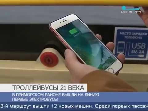 Смотреть Запуск первого автономного троллейбуса в Санкт-Петербурге онлайн