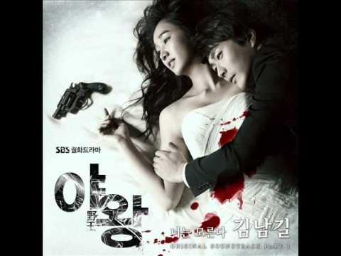 김남길 (Kim Nam-Gil) -  너는 모른다 (Queen Of Ambition OST Part.1)
