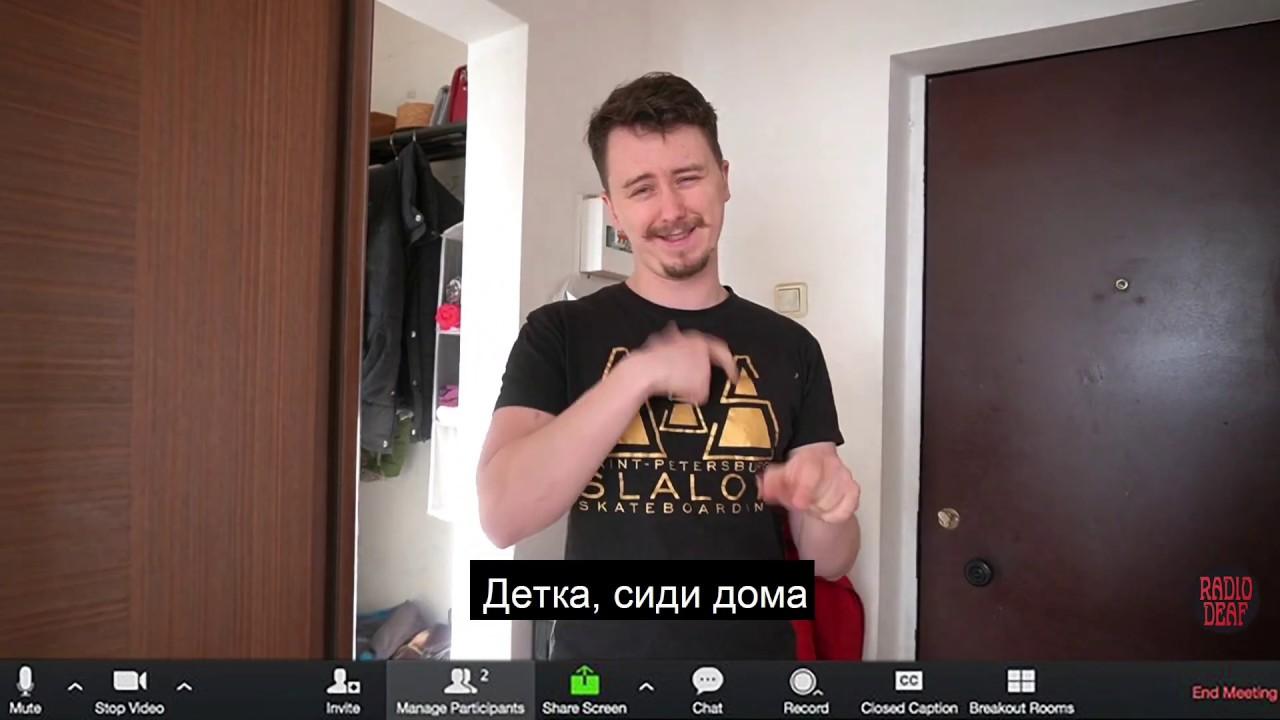 """Николай Ефутин - """"Самоизоляция"""""""