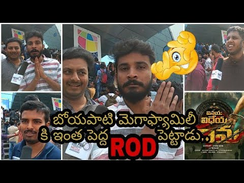 Vinaya Vidheya Rama Movie Review | #VVR Public Talk & Rating| PowerstarRamcharan
