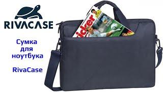 сумка для ноутбуков RIVACASE Central Bag