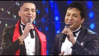 آهنگ قطغنی از رامین و عمر شریف /  Qataghani Song by Ramin & Omar Sharif