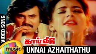 Thai Veedu Tamil Movie Songs | Unnai Azhaithathu Video Song | Rajinikanth | Anita Raj | Bappi Lahiri