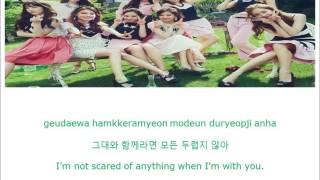 Girls Generation (SNSD) - Tinkerbell Lyrics