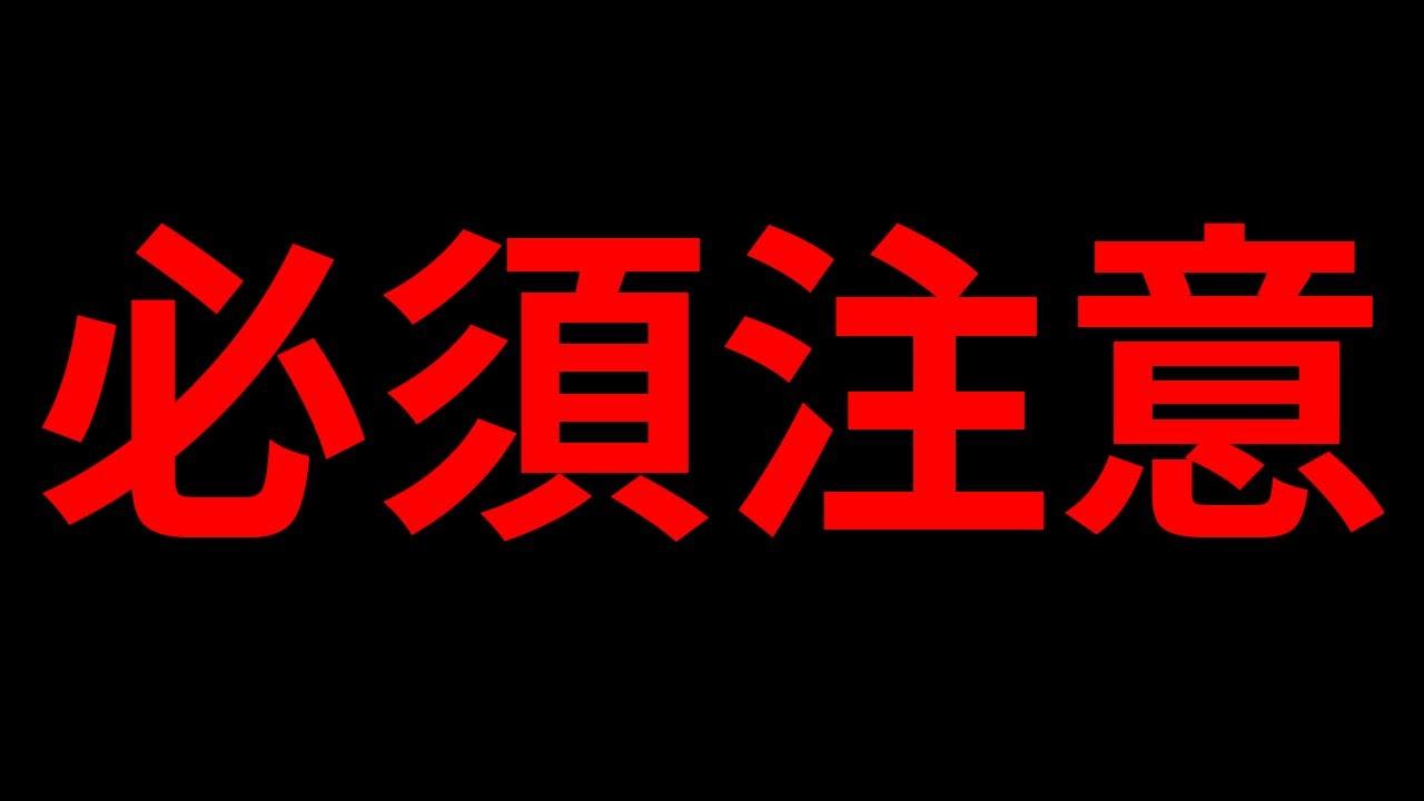 【武漢疫情】 變魔術前必須做這件事 不做真的太可怕了 - YouTube