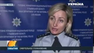 Во Львовской области произошло ДТП со смертями