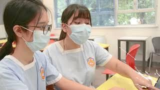 Publication Date: 2021-09-05 | Video Title: 路德會呂祥光中學 2021-22年度 學生會1號候選內閣 E