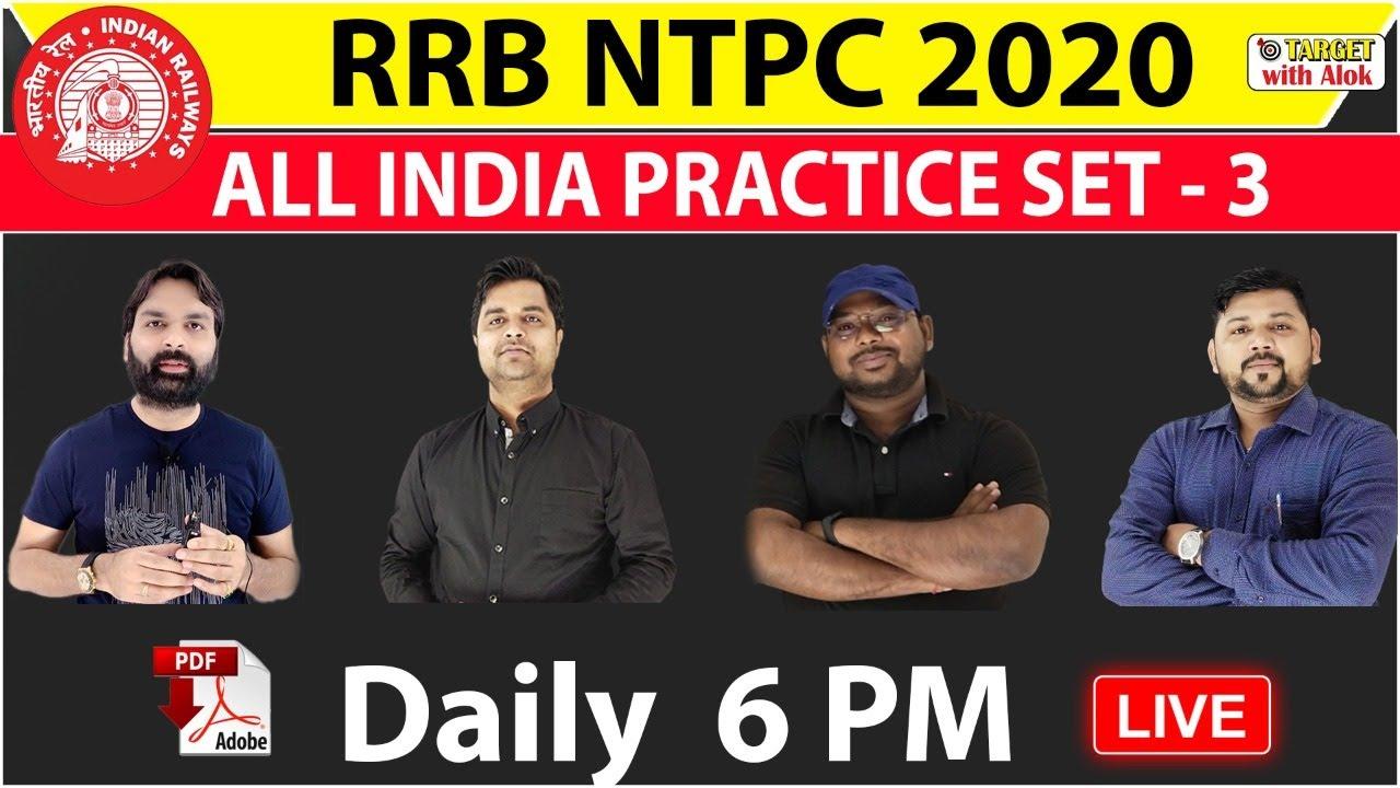RRB NTPC All India Practice Set - 3