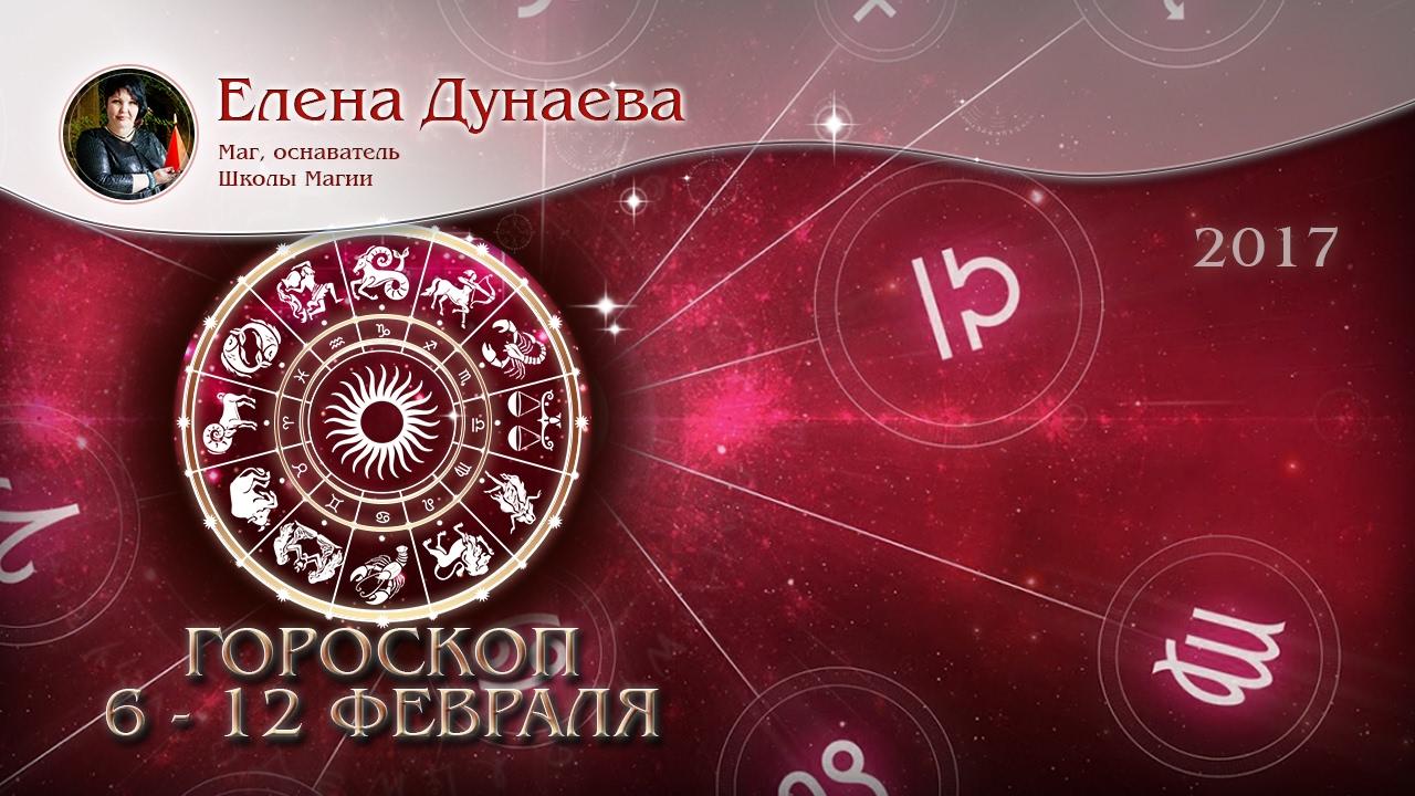 мужские гороскоп с26 октября по 2 ноября какой ремонт сделать