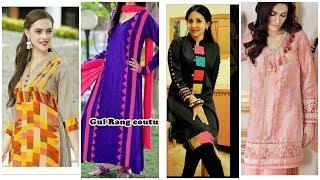 Trendy Designer Stylish Kurtis Shirt Design for Eid