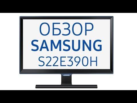 Монитор Samsung S22E390H, 22 дюйма.